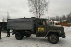 Самосвал-ГАЗ-3